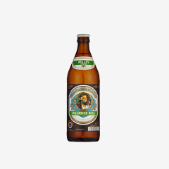 Image of Augustiner Lagerbier Hell 0,5l inkl. Pfand