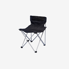 Image of BasicNature TRAVELCHAIR STANDARD